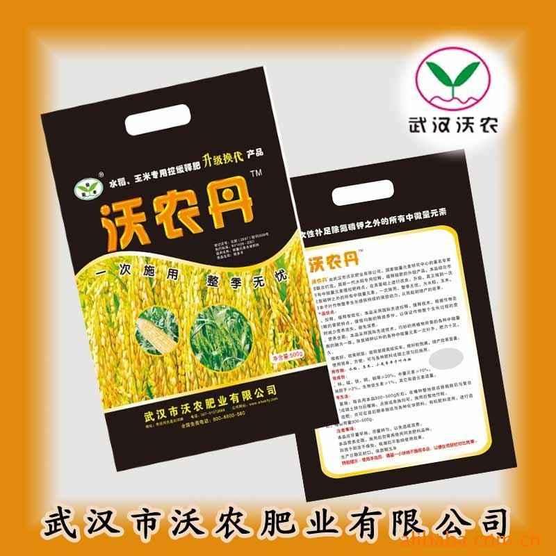 供应水稻、玉米专用控缓释