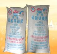 厂家直供蔬菜瓜果专用硫酸