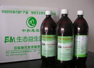 生物肥料 EM菌种