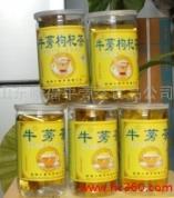 山东哈福牛蒡茶食品