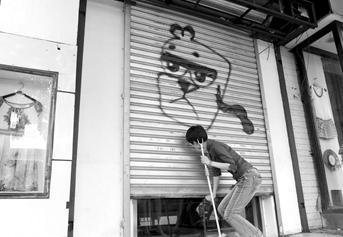 北太平桥西十余店铺遭涂鸦